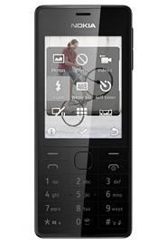 Телефоны nokia e seria все модели кнопочные